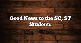 Good News to the SC, ST Students