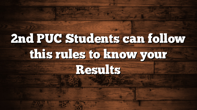 2nd PUC Students can follow this rules to know your Results