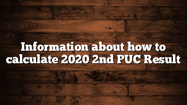 Information about how to calculate 2020 2nd PUC Result